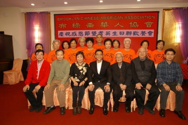 Chinese American Senior Services Association (CASSA)