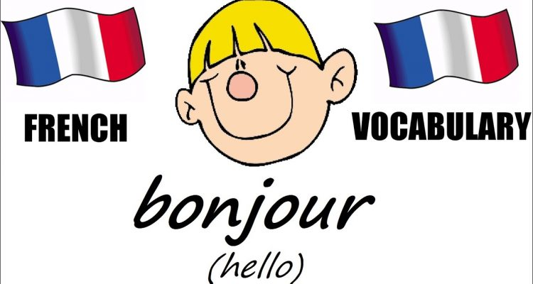 Germantown French Conversation Club – Virtual